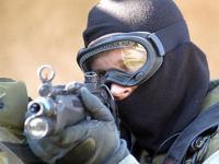 Охрана военных объектов