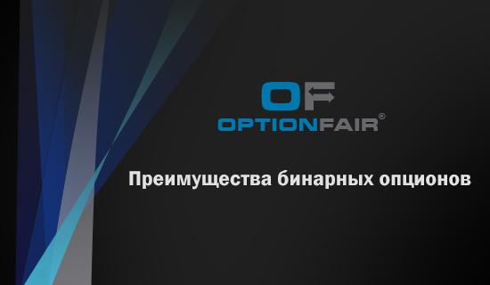 customercare optionfair com