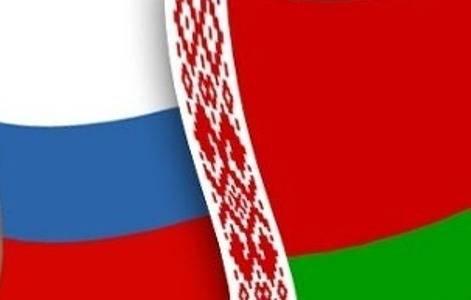 http://www.profi-forex.org/system/news/Rossiia_i_Belarus_zaiavili_o_namerenii_uglubliat_integratciiu.jpg