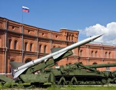 стратегические ракетные войска