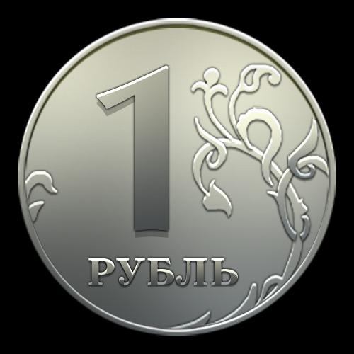 Крым 1 июня перешел на российский рубль