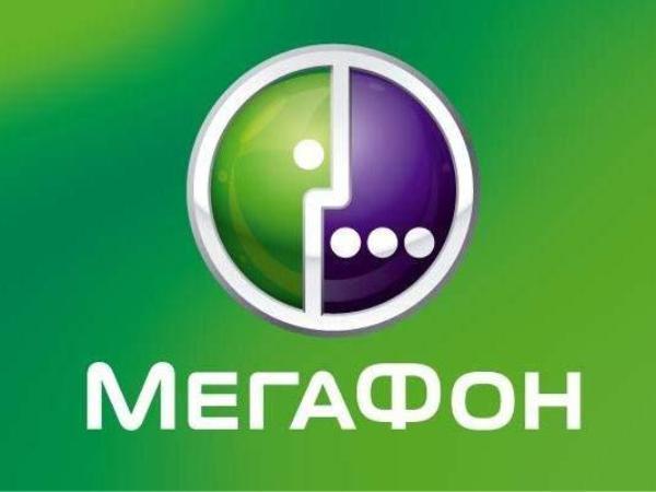 База данных оператора Мегафон / Database subscribers Megafon (2012/RUS) .