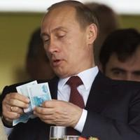 Сколько стоит билет на инаугурацию Владимира Путина?