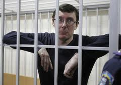 Суд продолжает слушания по делу Луценко