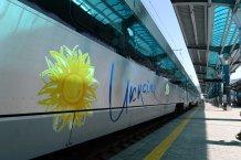 Укрзализныця вернула несколько поездов