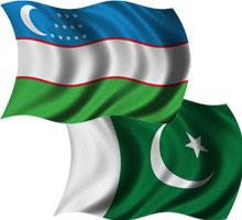 Узбекистан и Пакистан