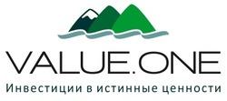 Акция от Value.One: как в Черногории сэкономить на нотариусе
