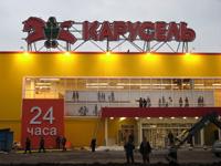 В гипермаркете Петербурга выгорела подсобка