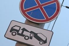 Повысят ли штрафы за неправильную парковку с 1-го июля?