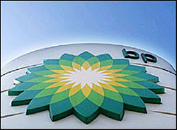 British Petroleum готовится к закупорке аварийной скважины