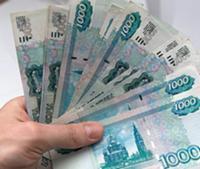 В ряде регионов РФ увеличен прожиточный минимум