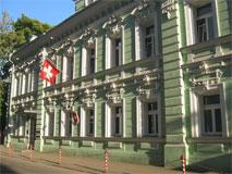 Как у дипломата из Швейцарии угнали автомобиль?