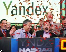 """Трейдерам: акции «Яндекса» """"всколыхнули"""" NASDAQ на 40%"""