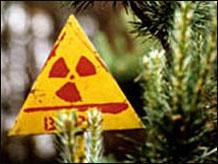 Пожар в ядерном комплексе в Великобритании
