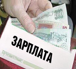 Средняя зарплата в $1500-$2000 в  Беларуси - реальность или несбыточная мечта?