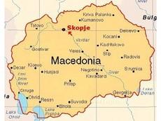 Македония открывает свои границы для украинцев: на пути сближения двух народов
