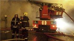 В Чите дотла выгорел магазин «Эльдорадо»