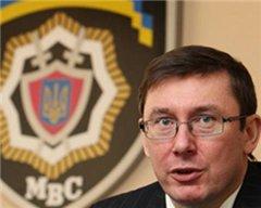 Арестован экс-министр правительства Тимошенко Юрий Луценко