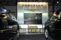 Chrysler, Dodge и Jeep возвращаются в Украину