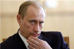 Владимир Путин предложил ужесточить наказание за нарушения в регистрации граждан