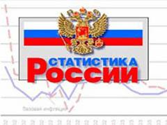"""Росстат обнародовал зарплаты чиновников можно ли на них купить """"БМВ"""" или """"Вольво""""?"""