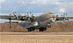 """В Тульской области разбился военный самолет Ан-22 """"Антей"""""""
