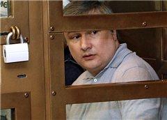 Бывшего сенатора Башкирии приговорили к пожизненному