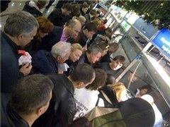 Нервы застрявших в Шерметьево пассажиров сдают – начались избиения