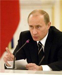 Что предложил Владимир Путин иностранным инвесторам в России?