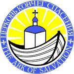 Почему суд Биробиджана запретил деятельность религиозной организации?