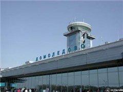 В отношении Аэрофлота возбуждены десятки административных дел