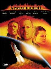 Специалисты NASA огласили список самых неправдивых фильмов