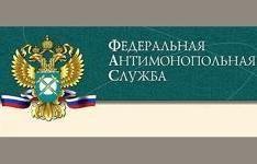 АМФ России