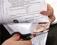 С 1 марта у россиян будут новые водительские права