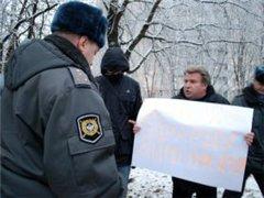 Новые акции протеста – в Москве задержаны 27 человек