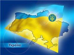 В Украине могут изменить национальный гимн