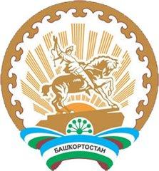 Прописаться в Башкирии можно через интернет