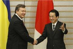 Япония предоставила Украине кредит на 8 миллиардов иен