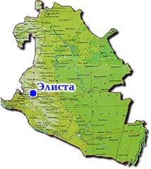 В Калмыкии выявлена сибирская язва