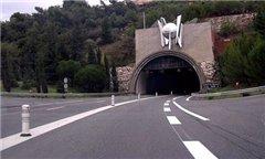 В Сочинском тоннеле столкнулись 15 автомашин