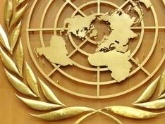 Совбез ООН почтит память погибших в Домодедово минутой молчания