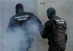 Донецкая прачечная приносила миллиардную прибыль
