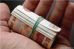 Чиновник из Сочи погорел на взятке в миллион рублей
