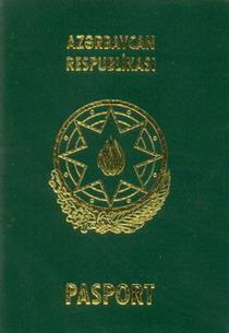 Паспорт Гражданина Германии Образец