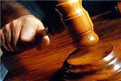 Судья из Львова попался на взятке в 400 тысяч