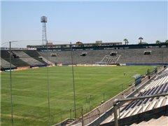 В Перу болельщики пострадали из-за обрушения конструкции стадиона