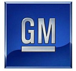 GM наращивает мускулы в России?