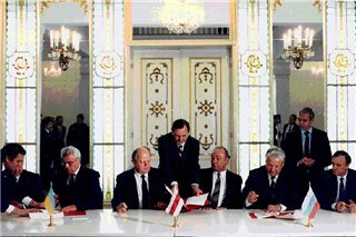 Беловежское соглашение. Подписано 8 декабря 1991г