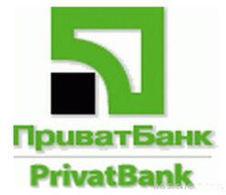 Финансы ЛНР намерена получить, конфисковав ПриватБанк