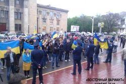 Пророссийские активисты побоялись напасть на митинг в Луганске